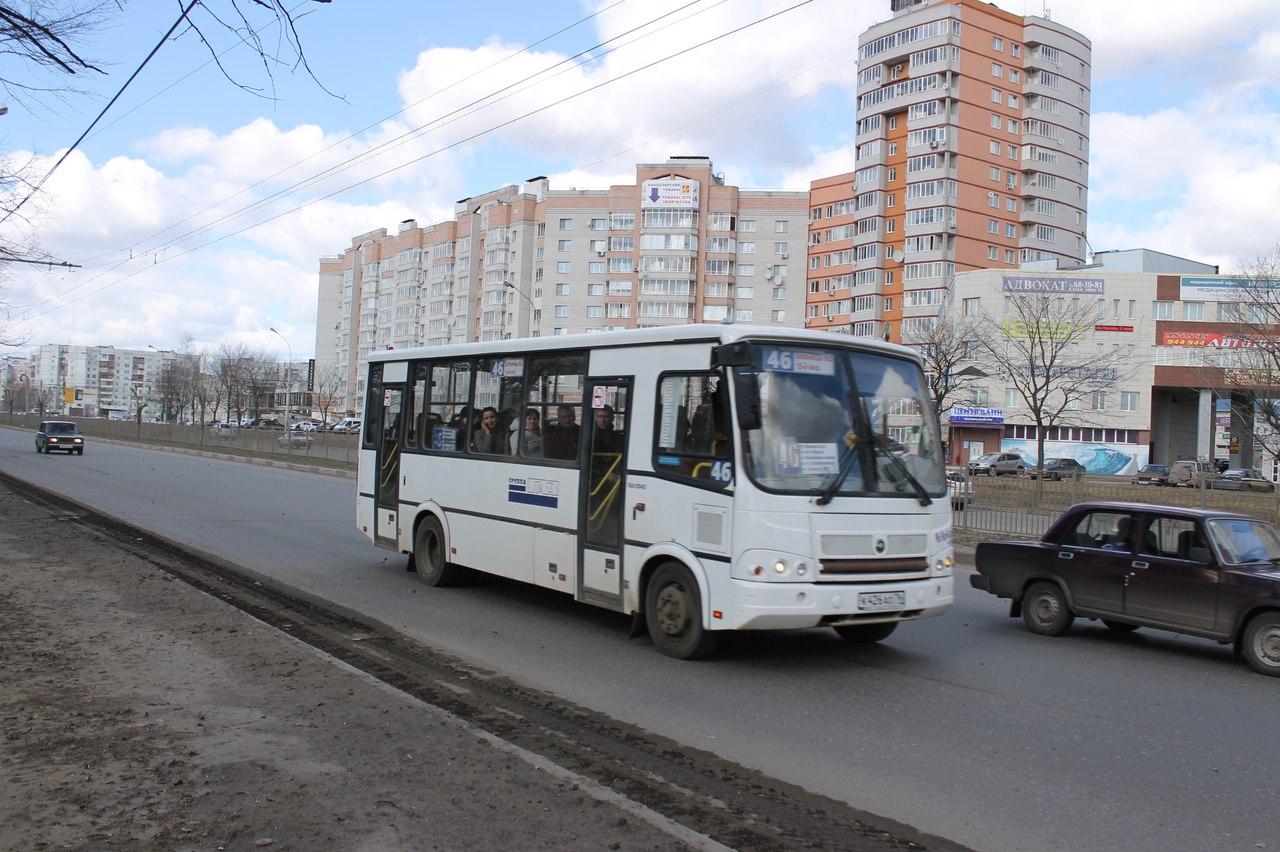 Работа кондуктором маршрутного такси в ярославле