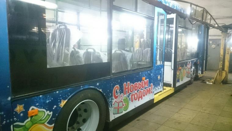 Волшебный троллейбус