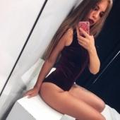 Олеся Адамсон
